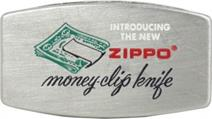 http://zippocollector.ru/wp-content/uploads/2009/07/moneyclip_knife-300x168.jpg